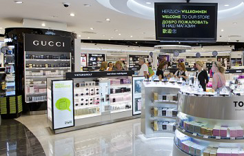 Cosmetic & Fragance Sales Specialist